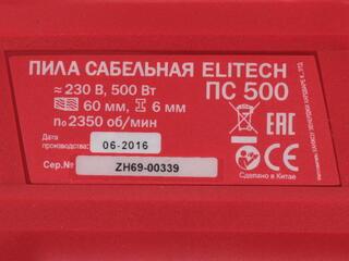 Ножовка электрическая Elitech ПС 500