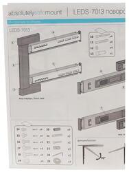 Кронштейн для телевизора Holder LEDS-7013