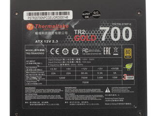 Блок питания Thermaltake TR2 700W  [TR2-0700P-G]