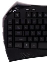 Клавиатура Gembird KB-G100L