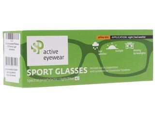 Очки защитные SP Glasses AD036 premium