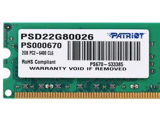 Оперативная память Patriot Signature [PSD22G80026] 2 ГБ
