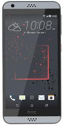 "5"" Смартфон HTC Desire 530 DS 16 ГБ черный"