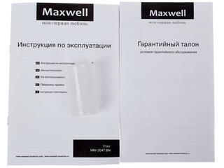 Утюг Maxwell MW-3047 BN коричневый