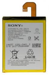 Аккумулятор Partner LIS1558ERPC