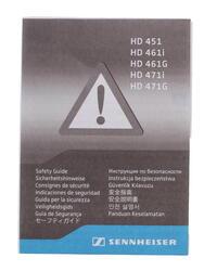 Наушники Sennheiser HD HD 461I