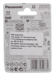 Аккумулятор PANASONIC Eneloop 1900 мАч
