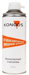 Пневматический очиститель Konoos KAD-520F