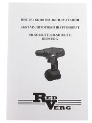 Шуруповерт Redverg RD-SD14L/2T