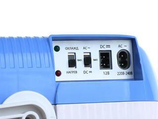 Холодильник автомобильный Mystery MTC-32 синий