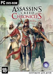 Игра для ПК Assassin's Creed Chronicles: Трилогия Стандартное издание