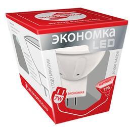 Лампа светодиодная Экономка LED 7W JCDRC45