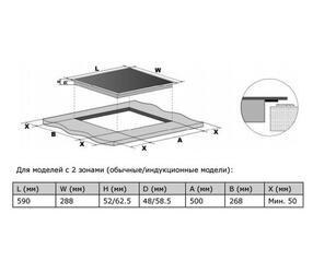 Электрическая варочная поверхность Weissgauff HV 312B