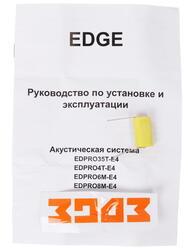Твитер EDGE EDPRO35T-E4