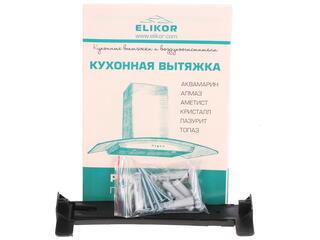 Вытяжка каминная ELIKOR АМЕТИСТ 60 серебристый