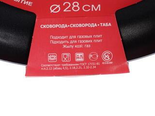 Сковорода Tefal TULIP 04146128 красный