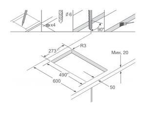 Электрическая варочная поверхность Samsung CTR432NB02