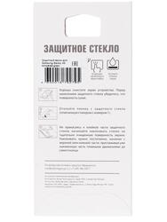 """4.5"""" Защитное стекло для смартфона Samsung Galaxy A3"""