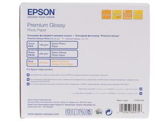 Фотобумага EPSON S041826