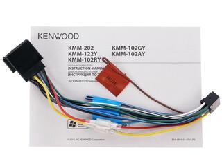 Автопроигрыватель Kenwood KMM-102GY