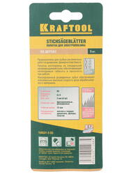 Пилки для лобзика KRAFTOOL 159531-3-S5