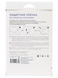 Пленка защитная для планшета DEXP Ursus TS180