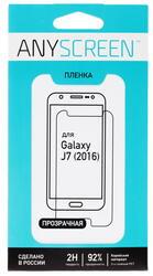"""5.5""""  Пленка защитная для смартфона Samsung SM-J710F Galaxy J7"""