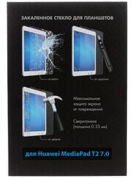 Защитное стекло для планшета Huawei Mediapad T2 7.0 Pro