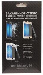 """5.5"""" Защитное стекло для смартфона Meizu U20"""