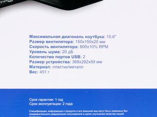 Подставка для ноутбука FinePower IC-B5218 черный