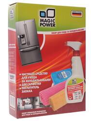 Набор для ухода MAGIC POWER MP-21060