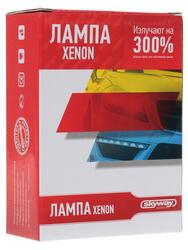 Ксеноновая лампа Skyway Xenon SH1