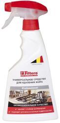Чистящее средство Filtero 511