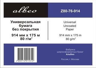 Бумага для широкоформатной печати ALBEO Z80-76-914