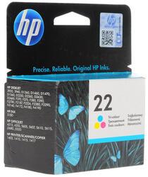 Картридж струйный HP 22 (C9352AE)