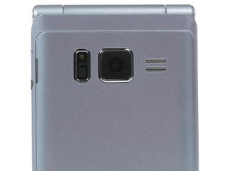 Сотовый телефон Vertex S105 серый