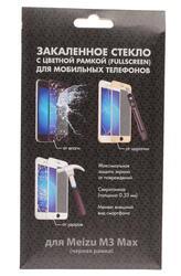 "6"" Защитное стекло для смартфона Meizu M3 Max"