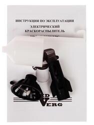Краскопульт RedVerg RD-PS80
