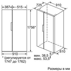 Холодильник BOSCH KAN92VI25R серебристый