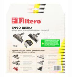 Насадка для пылесоса Filtero FTN 01