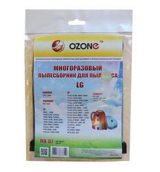 Мешок-пылесборник Ozone microne multiplex MX-07