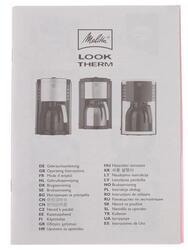 Кофеварка Melitta LOOK III THERM BASIS черный