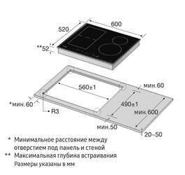 Электрическая варочная поверхность Samsung NZ64K7757BK