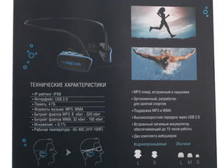 MP3 плеер DEXP X-709W черный