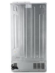 Холодильник SHIVAKI SHRF-600SDW белый