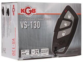 Автосигнализация KGB VS-130