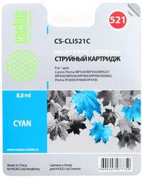 Картридж струйный Cactus CS-CLI521С