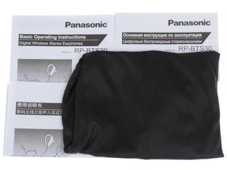 Наушники Panasonic RP-BTS30GC-Y