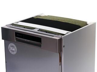 Встраиваемая посудомоечная машина Bosch SMI88TS11R