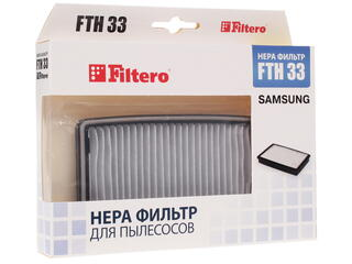 Фильтр Filtero FTH 33